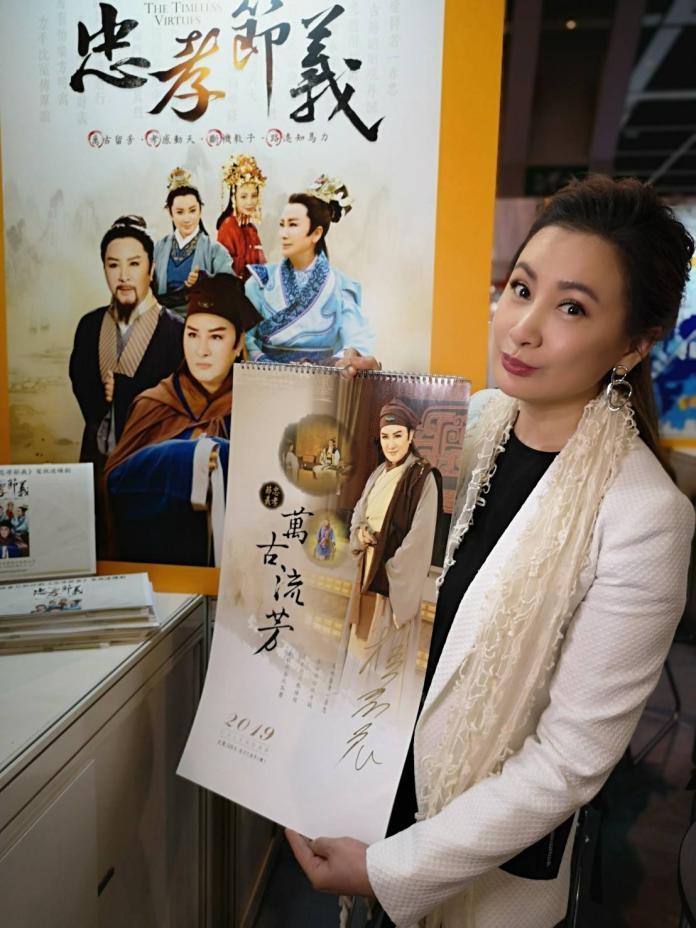0318 陳亞蘭出席香港影視展宣傳楊麗花歌仔戲《忠孝節義》。(圖:麗生百合國際娛樂提供)