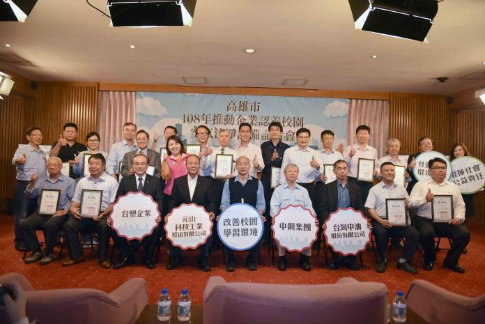韓國瑜致贈27家企業感謝狀,感謝其參與認養,響應捐贈金額近新台幣1億元。(圖/記者蔡佳宏攝 , 2019.03.19)