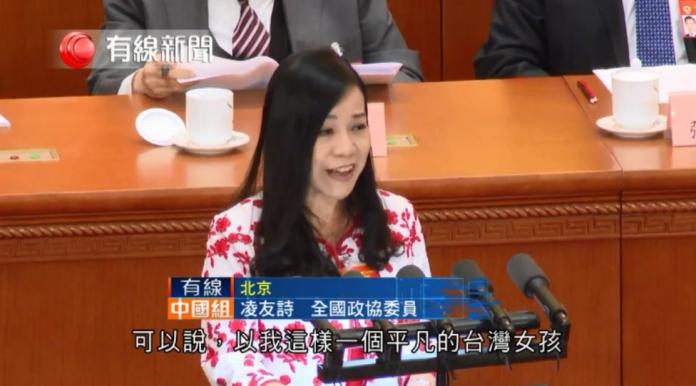 「台灣女孩」凌友詩變了!港舊識:是甚麽驅使她拋棄良知