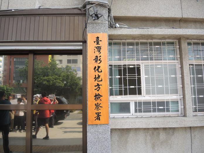 彰化地檢署多事之秋 女檢莊珂惠正反評價兩極