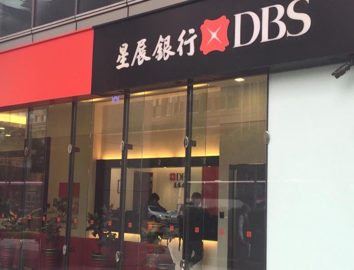 台灣企業數位轉型居亞太第三 面臨最大風險是這個