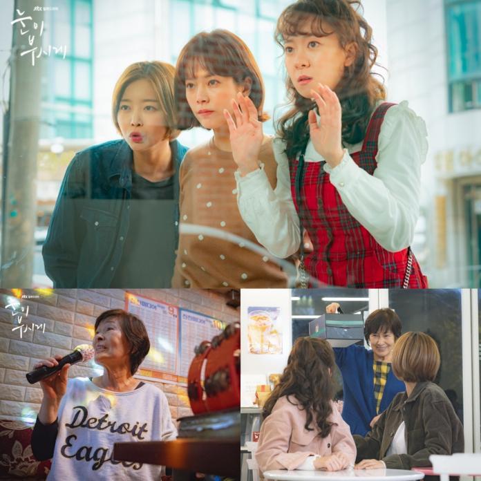 <br> ▲金惠子人老心不老,過著想要的「年輕生活」。(圖/JTBC官網)