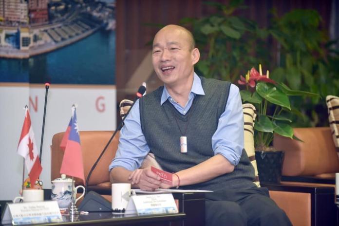 國民黨內力拱高雄市長韓國瑜參選2020總統大選。(圖/翻攝自韓國瑜臉書)
