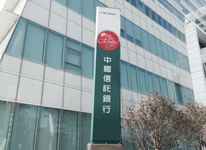 本國銀行大陸曝險 顧立雄:中信銀行已超過8成警戒值