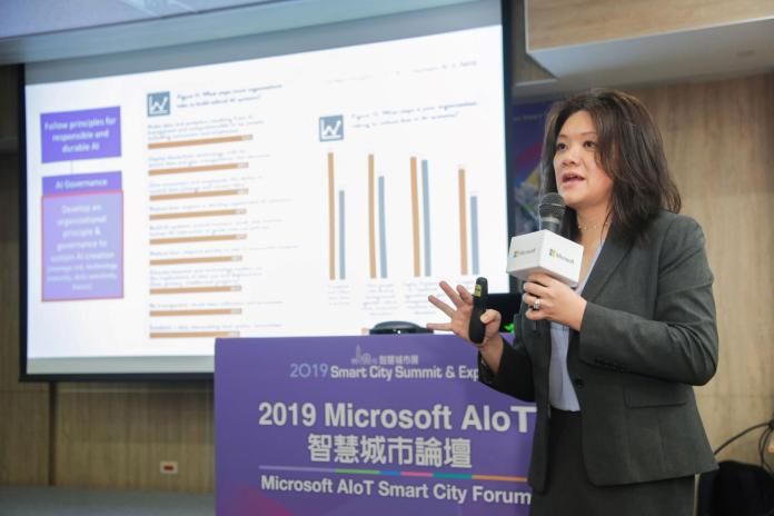 AIoT為智慧城市最佳解方案 微軟分享準則與策略