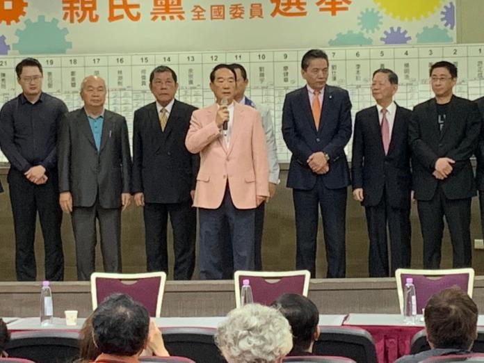 宋楚瑜10連霸親民黨主席 談選總統和柯宋配:請稍安勿躁