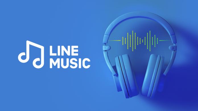 LINE MUSIC將於六月底前上線 可聽音樂還能下載鈴聲