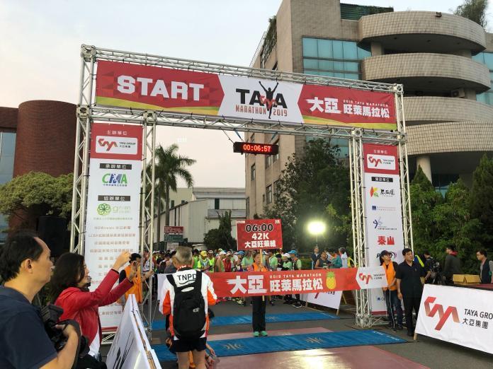 <br> ▲大亞旺萊馬拉松首屆賽事就有3,204人參加。(圖/記者陳聖璋攝,2019.03.31)