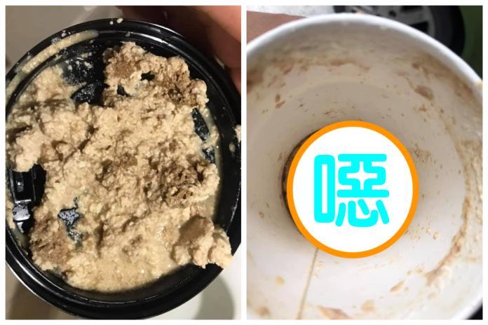 超商咖啡喝完驚見杯底「一坨<b>謎樣</b>豆腐」真相曝光讓他吐了