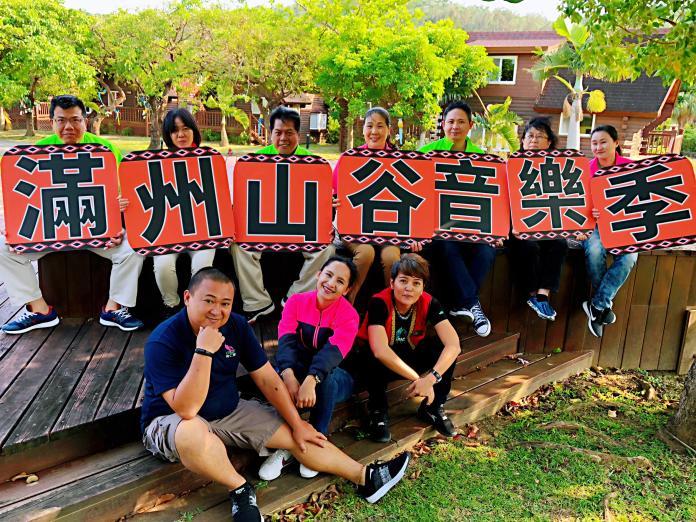 ▲小墾丁渡假村推出的「滿州山谷音樂祭」免費參加。(圖/小墾丁渡假村提供)