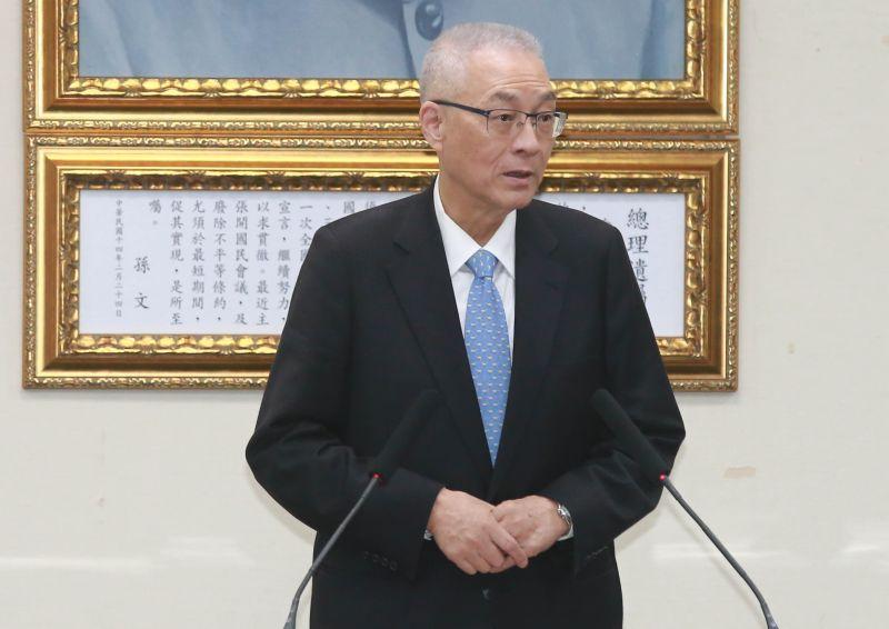 綠營拿回高雄市!前市長吳敦義表尊重 籲新市長清廉無私