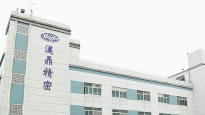 ▲ 華孚旗下中國昆山子公司漢鼎精密。(圖:取材自華孚官網)