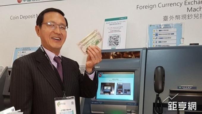 ▲ 中國信託銀行外幣提款機市占居冠,總經理陳佳文使用台外幣提款機。(鉅亨網資料照)