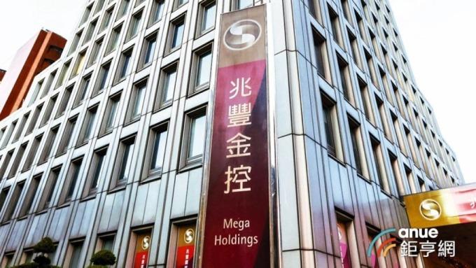 國人外資資產激增 銀行攻外幣金錢信託商機