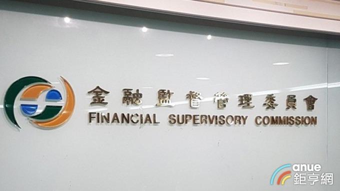 〈財委會報告搶先看〉立委提<b>解任訴訟</b>擴及經理人 金管會