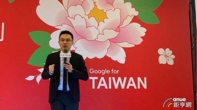 〈谷歌智慧台灣計劃〉啟動台灣首個Google.org
