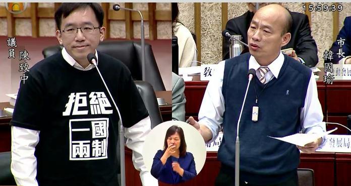 高雄市議員陳致中,今再質詢韓國瑜。 (圖/NowNews資料照)