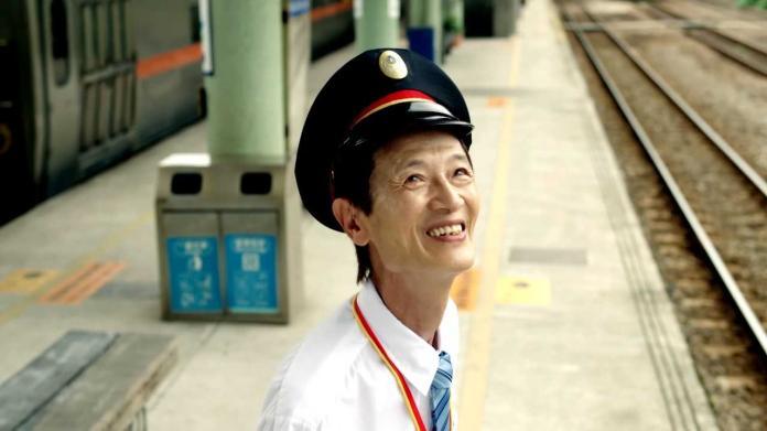 ▲陳博正演出《一千個晚安》。(圖/三立提供)
