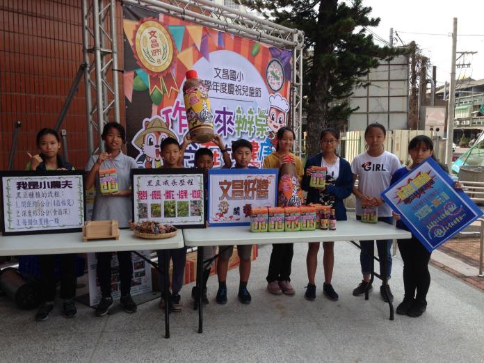 <b>文昌國小</b>體驗傳統辦桌 慶祝兒童節