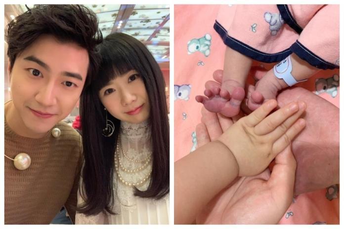 ▲江宏傑、福原愛夫婦的二寶誕生啦(圖/翻攝自江宏傑臉書)