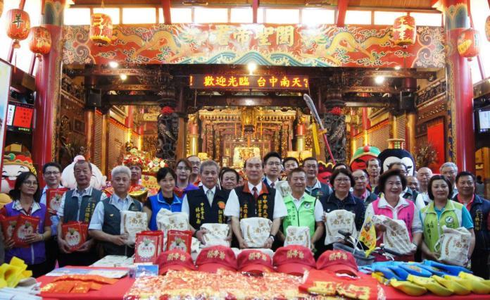 三月台灣眾神出巡 13日起關帝爺也要遶境布施白米