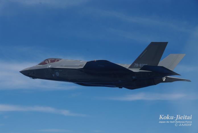 ▲日本航空自衛隊F-35A戰機。(圖/翻攝自航空自衛隊網站)
