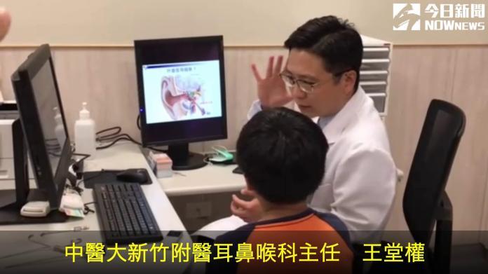 影/8歲童眼淚鼻涕流、耳鳴兼重聽 誤以為是過敏性鼻炎