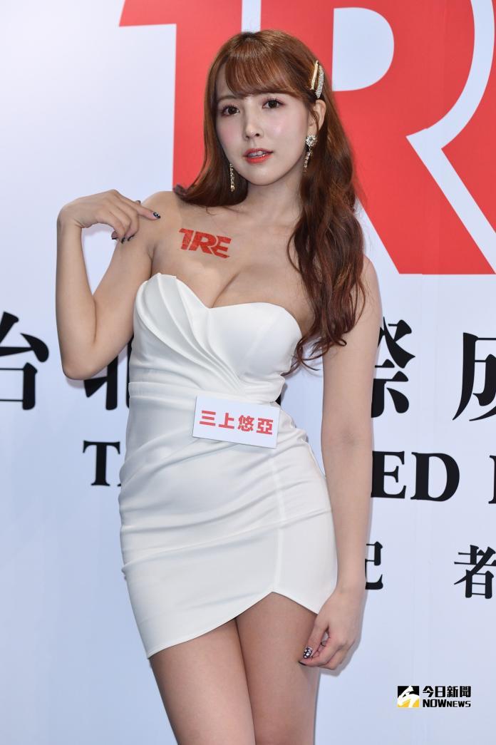 ▲三上悠亞來台為「TRE 台北國際成人展」宣傳造勢。(圖/記者林柏年攝)