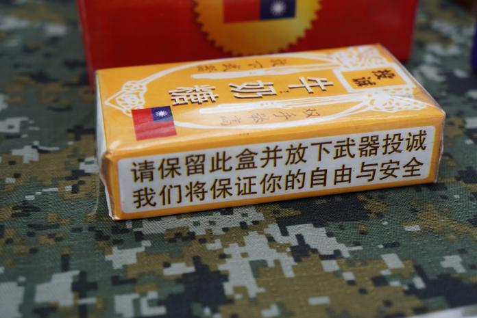 ▲國防部心戰大隊推出勸降牛奶糖,透過在戰場上發放,勸降共軍。(圖/記者呂烱昌攝)