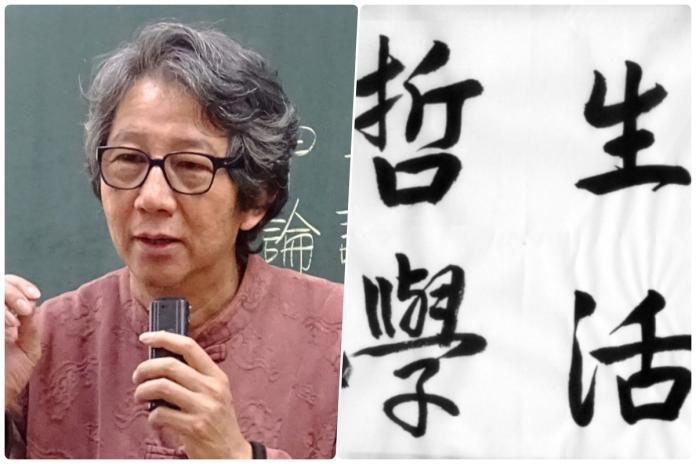 今日廣場》徐茂瑋/浪漫的貪婪老人