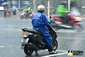 新北宜蘭防大雷雨!氣象局發布10縣市大雨特報