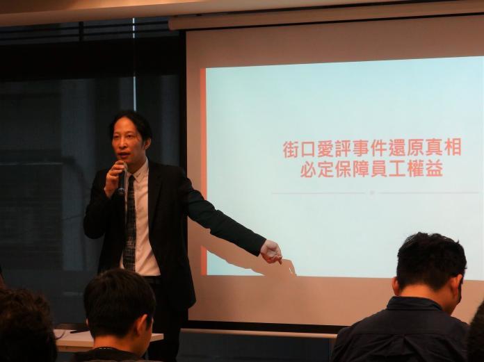 <b>街口</b>廣告惹議 胡亦嘉親赴說明 金管會:若違法最重撤照