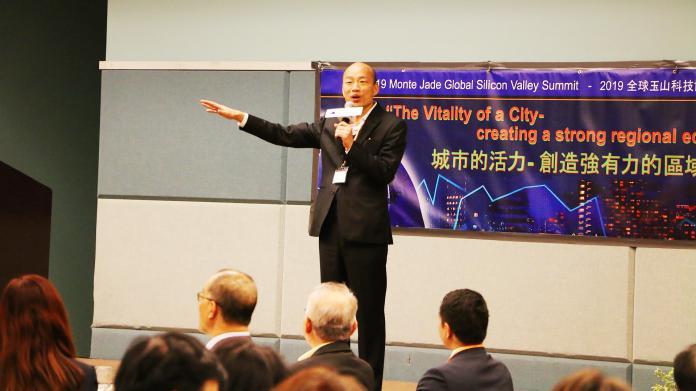 韓國瑜出席矽谷論壇 盼灣區僑界<b>高科技</b>界優先投資高雄