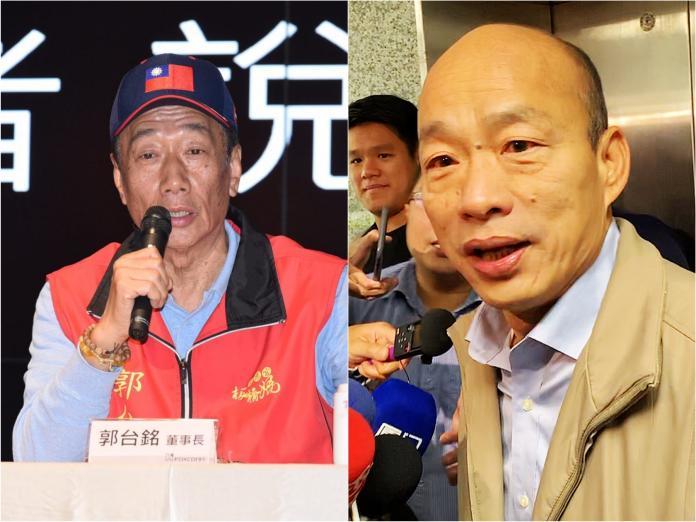 ▲郭台銘與韓國瑜是2020年國民黨內總統大選的熱門人選。(圖/NOWnews 資料照)