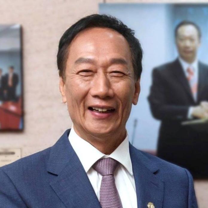 鴻海郭台銘宣布參2020總統
