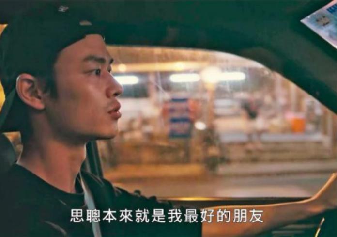 ▲夏騰宏在《我們與惡的距離》中,演出老謝一角。(圖/翻攝自公視)