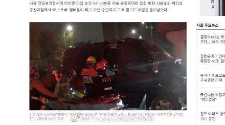 <br> ▲韓國男團「MustB」車禍事發現場。(圖/翻攝微博)