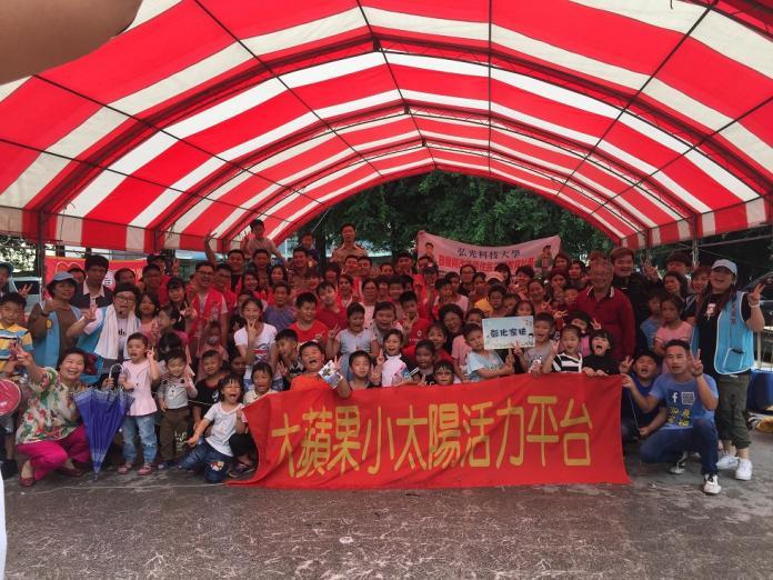 <br> ▲大蘋果小太陽活力平台在田中兒童公園舉辦「家扶520親子動起來趣味活動」。(圖/記者陳雅芳攝,2019.04.21)