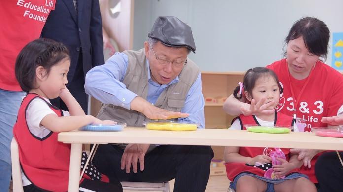 台北市長柯文哲22日出席泰北高中非營利幼兒園開幕活動。( 圖 / 台北市政府提供 )