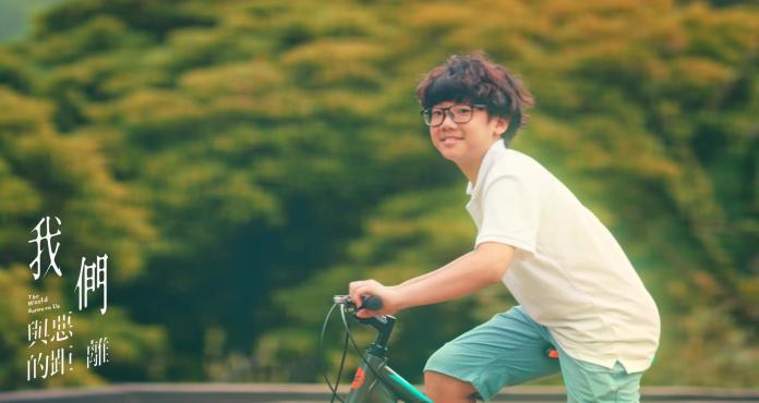 <br> ▲天彥開心地騎著腳踏車。(圖/翻攝公視)