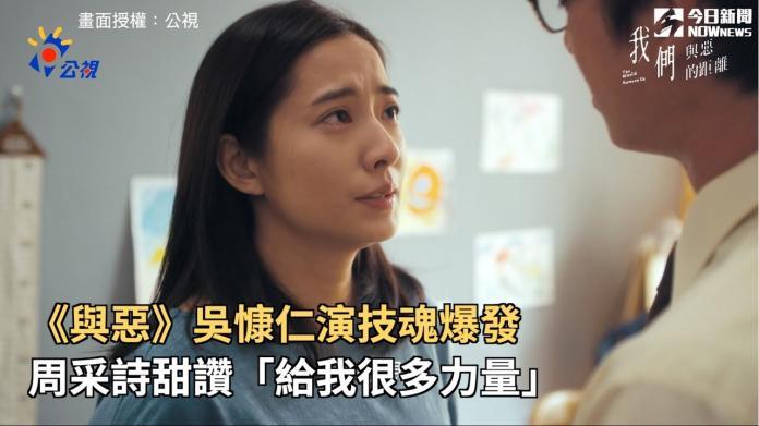 網紅曝《與惡》律師這一面 背後妻子令人同情