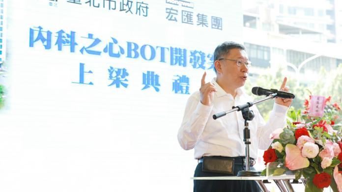 <b>白色力量</b>暗中招募立委?柯文哲:台灣最不缺的就是謠言