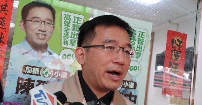 「279萬市民淪<b>受災戶</b>!」陳致中嗆韓國瑜:請你放過高雄