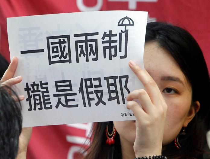 Taiwan Hong Kong Umbrella Movement Trial