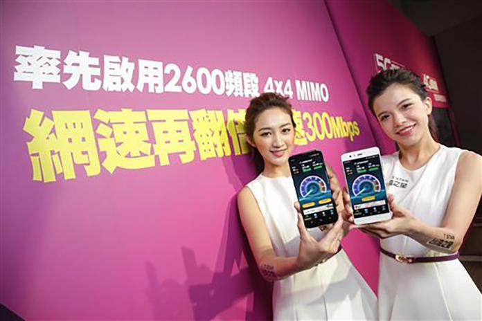 快訊/主打「最高CP值」 台灣之星預告7月3日宣布5G資費