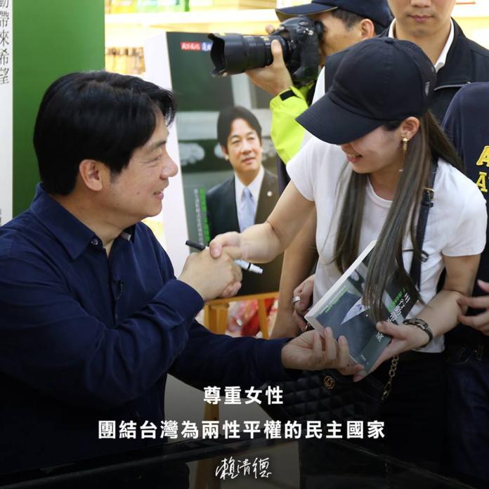 ▲賴清德認為今天台灣能有自由民主、安居生活,感謝無數女性在職場、家庭、政界等各領域付出。(圖/翻攝自賴清德臉書)