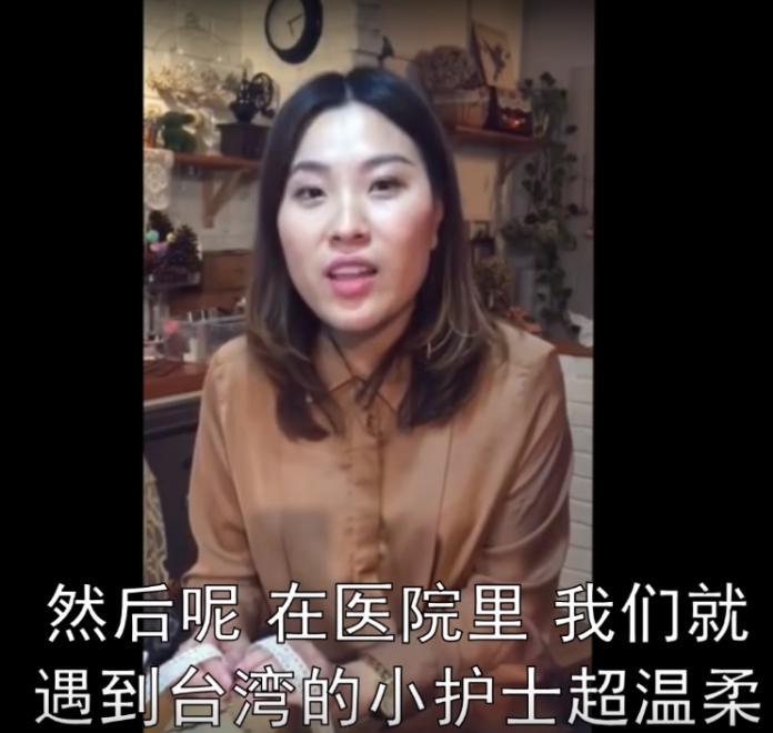 ▲台灣護理師對待患者的態度超溫柔,和過去在北京就醫的經驗大不同。(圖/翻攝自 Youtube 影片)