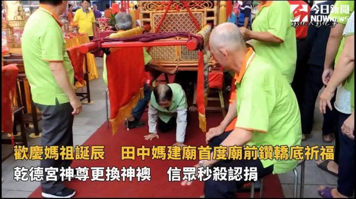 影/乾德宮建廟102年來第一次創舉 廟前稜轎腳祈福