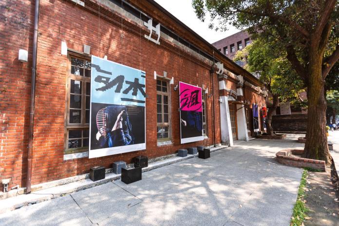 <br> ▲華山的文博展區一偶。