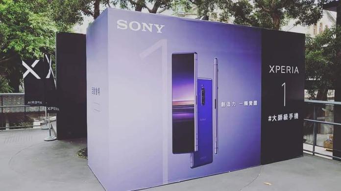 <br> ▲Sony Mobile在華山文創園區(中4B二樓)舉辦「Xperia 1大師級手機解密殿堂」。